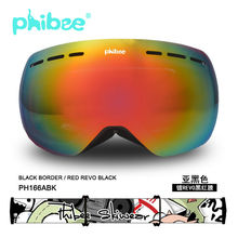 Adult Ski Goggles Double Anti-fog Large Spherical Lens for Men and Women With Box