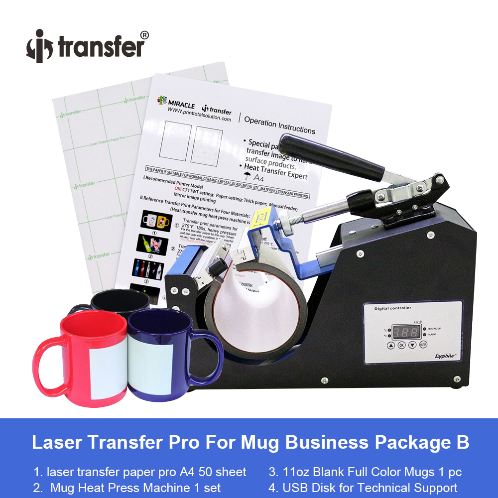 i transfer Package Sale Mugs Heat Transfer Press Machine Glass Cups Printing HPM 20