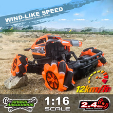 цена на Children's 2.4G Drift Remote Control Climbing Vehicle Wireless Stunt Vehicle Horizontal Dancing Drift Off-road Vehicle Toys