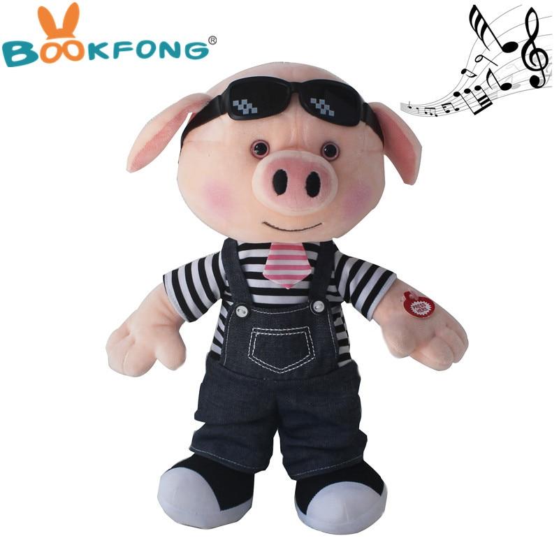 30 cm Mignon Cochon Électrique Électronique Chanter et Danse En Peluche Jouet De Porc Doux Animal En Peluche Poupée Enfants Cadeau De Noël
