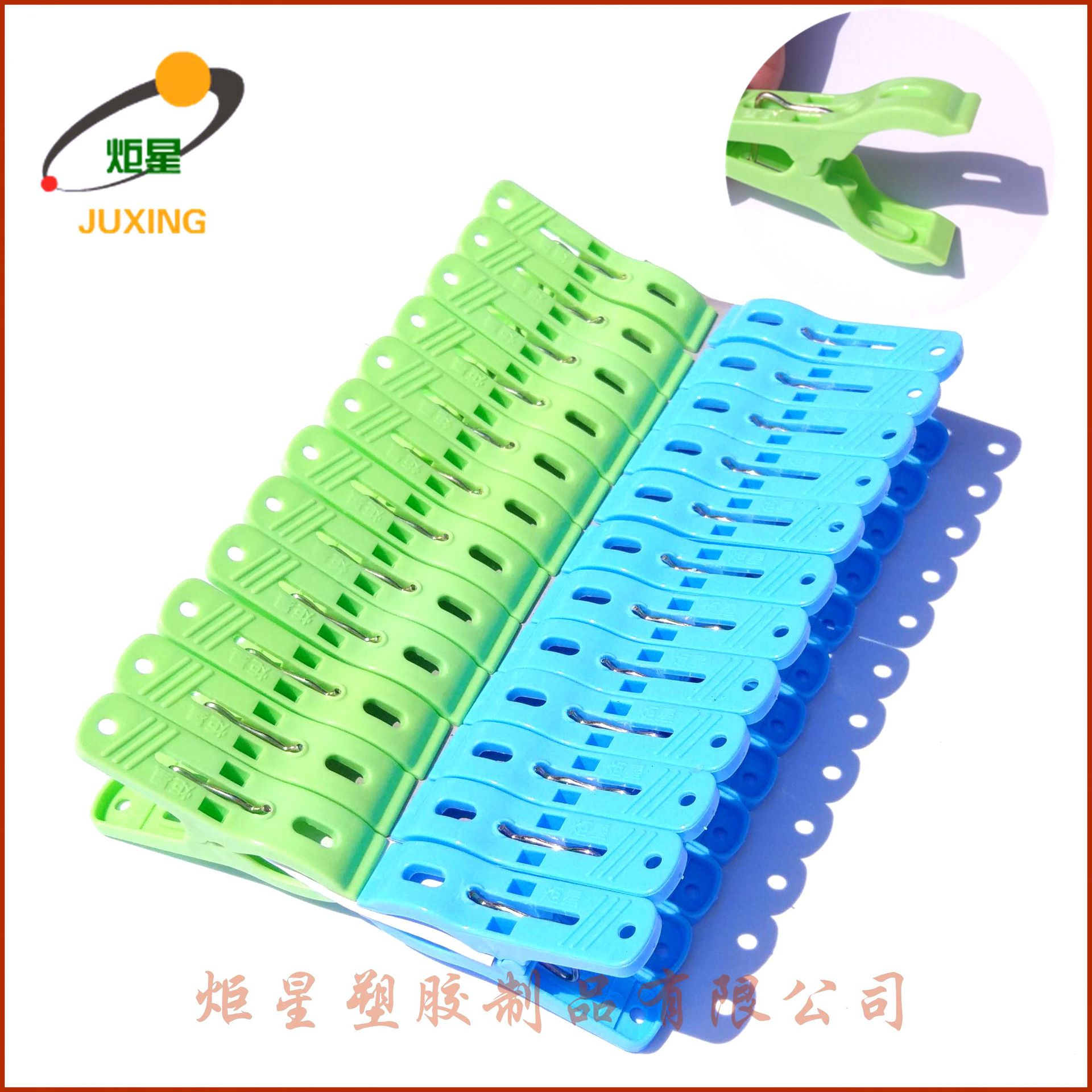 24 шт./пакет прочные пластиковые прищепки канцелярские принадлежности папка