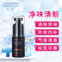 Antiperspirant Cleanser Deodorant Armpit Lotion Remove Underarm Body Care Odor Sweat Underarm Removal