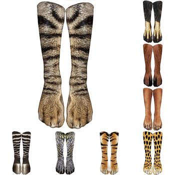 Śmieszne Leopard Tiger bawełniane skarpetki dla kobiet szczęśliwych zwierząt Kawaii skarpetki uniseks Harajuku śliczne Casual wysoka kostka skarpetki kobiece Party tanie i dobre opinie Środkowa rura CN (pochodzenie) 1 pc COTTON POLIESTER STANDARD Na co dzień Drukuj WOMEN ydin-26 40cm Rajstopy 3DPrint