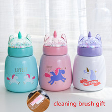 Cute Unicorn Patterned Water Bottle Thermos