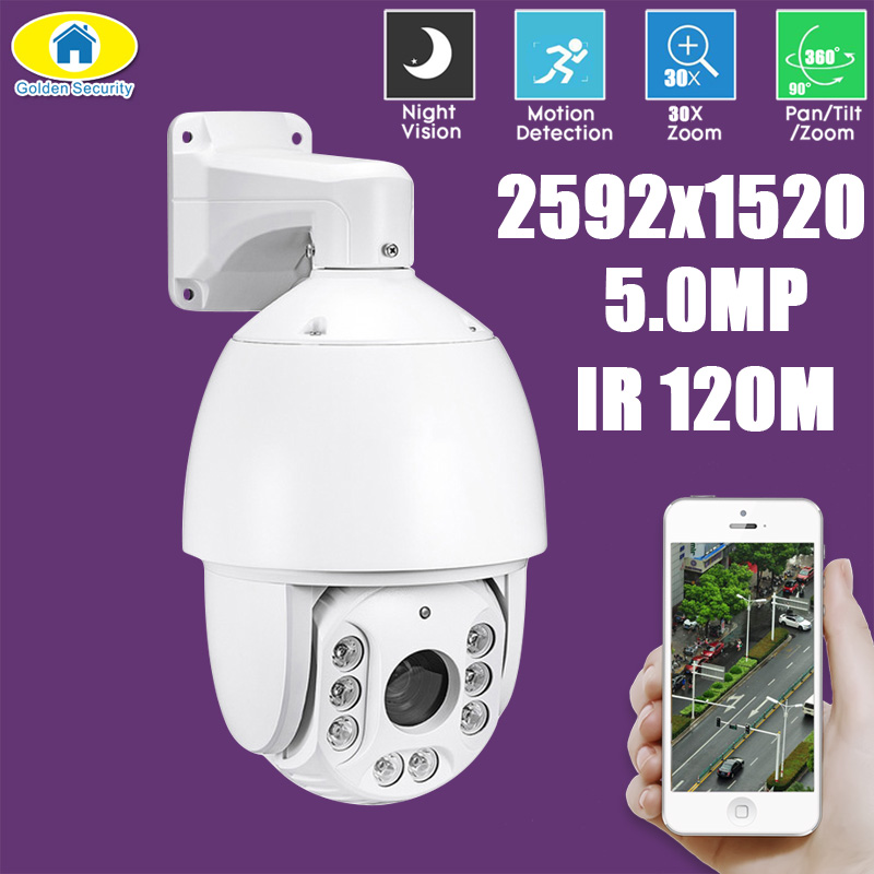 Golden Security 5MP 30x Optical Zoom Camera support IR 120m H.265 Network IR PTZ Dome Camera Speed Dome Security Camera ONVIF 4 in 1 ir high speed dome camera ahd tvi cvi cvbs 1080p output ir night vision 150m ptz dome camera with wiper