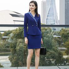 Новинка стильная Деловая одежда izicfly для женщин Офисная форма
