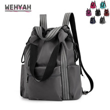 Wehyah Drawstring Backpack Woman Bags for Women Laptop Backpack Men Travel Storage String Waterproof Shoulder Shopping Bag ZY058
