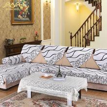 Romorus 1 unid europa rayas acolchado sofá apoyabrazos cubierta de la funda de tela blanca fundas de sofá seccional cubre asiento de toallas para el hogar