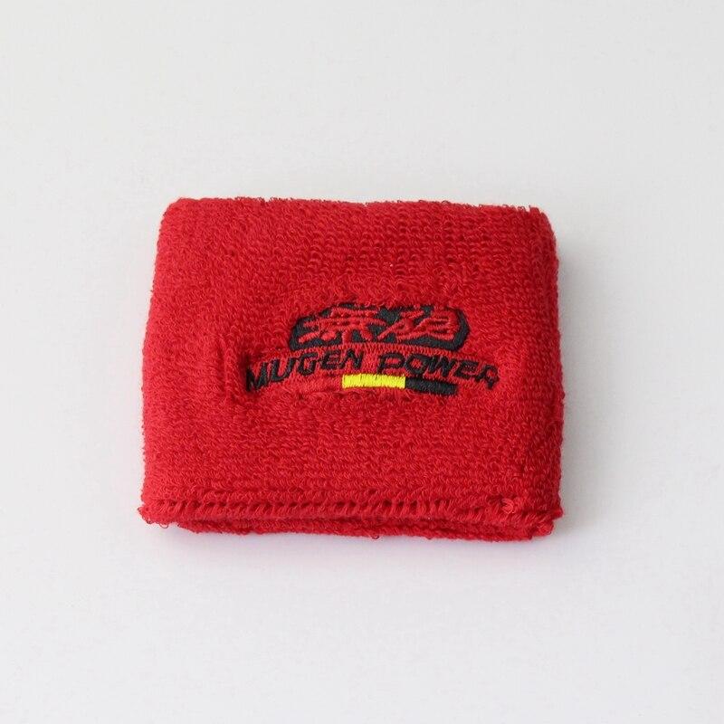 10pcs/lot Mugen Power Reservoir Brake Clutch Oil Tank Cap Sock For Honda Blue/Red/Black