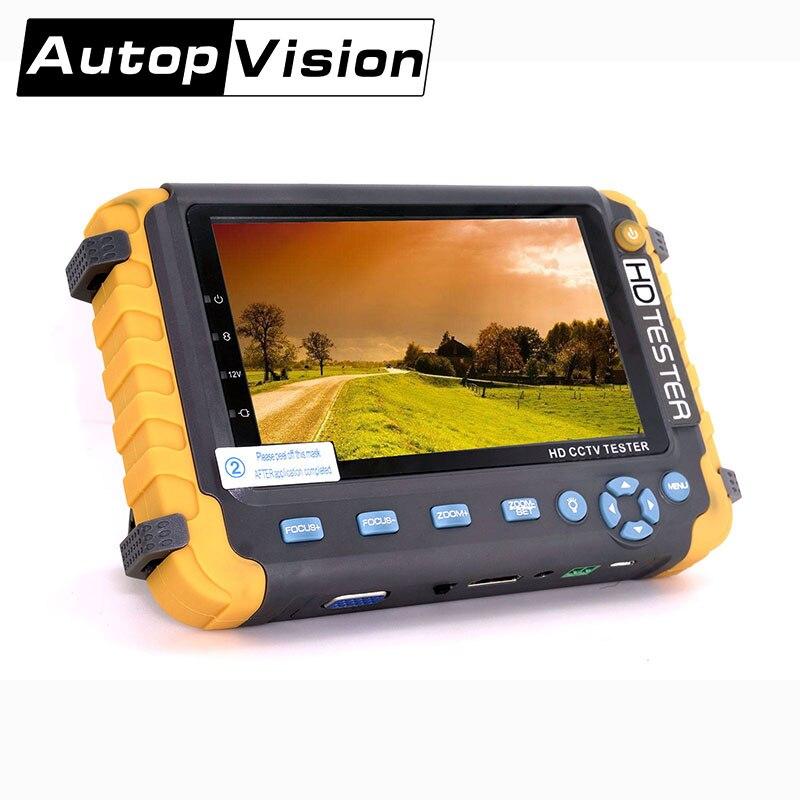 NOVO 5 polegada TFT LCD de 5MP HD CVI TVI AHD Analógico CVBS Câmera de segurança Do Monitor Testador em Um CCTV Testador VGA HDMI Entrada IV8W