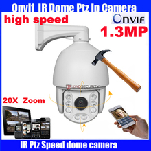 7 inch HD-IP high Speed Dome Camera Onvif 960P 1.3 Megapixel 18X optical zoom Network IP PTZ camera medium speed dome camera