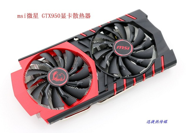 US $45 6 5% OFF Neue Original für MSI GTX950 grafikkarte kühler mit atem  licht fan mit kühlkörper in Neue Original für MSI GTX950 grafikkarte kühler