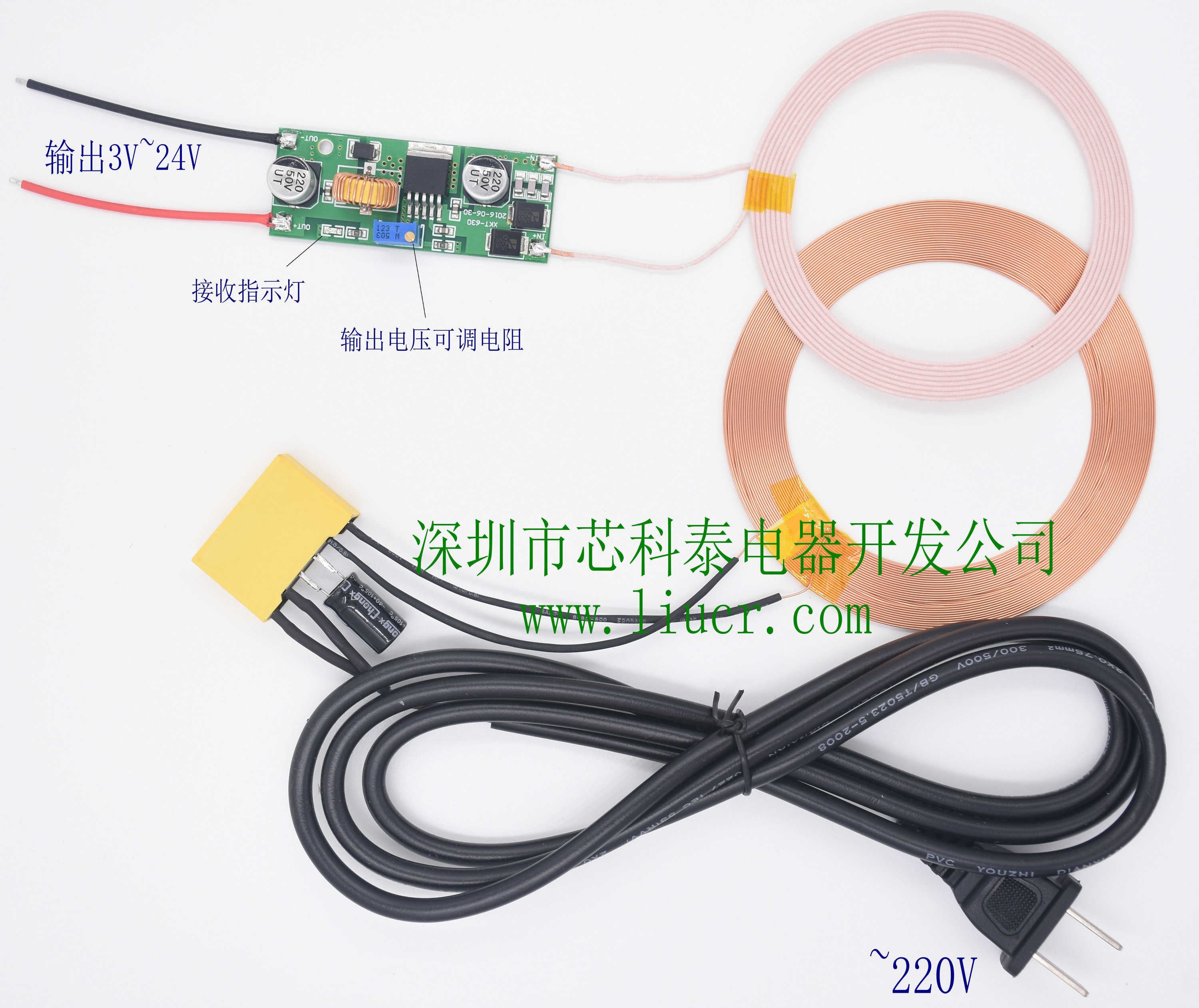 NEW 12V 2A high power wireless power supply module wireless charging module wireless transmission module module
