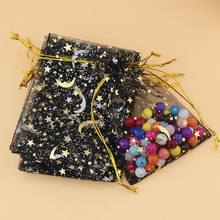 100 PCS New Black Star Moon Pattern Christmas Gift Bag Pouches 9x12cm Organza Bags Wedding Favor Jewelry Packaging