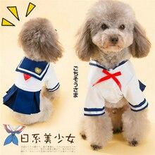 Pet классический школьная форма-костюм beautydog темно собака школьная форма юбка Костюмы