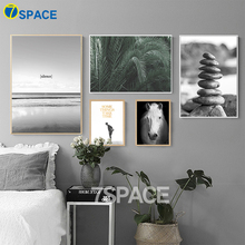 7-Space Nordic Black White Landscape Decor Picture Paintings On Canvas Prints Wall Art Posters Canvas Painting For Living Room