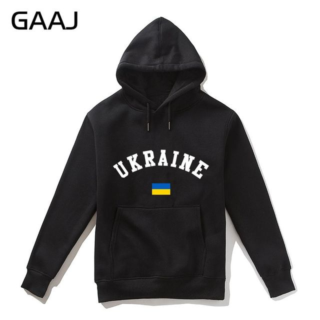 Ucraina Bandiera Uomini Hoodies WomenBrand Abbigliamento Streetwear Europa  Orientale Uomo Cerniera Casuale Homme Tuta Sportiva Casuale d561c90d0e1