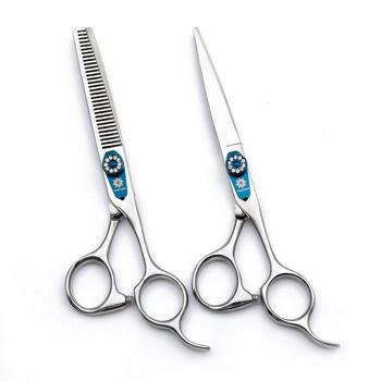 Hair Cutting Shears/Scissors Hairdressing Thinning Shears Set - 6.0'' Straight Edge and Teeth Edge Hair Scissor