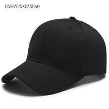 2019 Black Cap Solid Color Baseball Cap