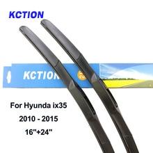 Windshield hybrid front wiper blade for Hyundai ix35 windscreen rear wiper natural rubber car accessories Fit U Hook Arms Model цена 2017