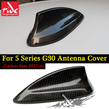 G30 Car Roof Antenna Shark Fin Carbon Fiber For 5-Series 520i 525i  530i 535i 540i 550i 550ixD Cover 2014+
