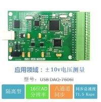 Изоляция типа USB система сбора и обработки данных карты 16 бит разрешение 8 канал разница синхронный измерения плюс минус 10 В