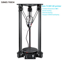 Free Shipping Smart Level Easy assemble High Precision OEM 3D Printer DIY Kits Fast Install Mini Impressora 3D Printer Free Ship