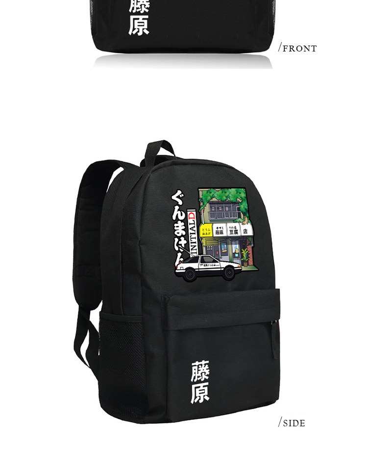 Initial D Backpack Tau man chi D Schoolbag Fujiwara Takumi for Children Gifts (4)
