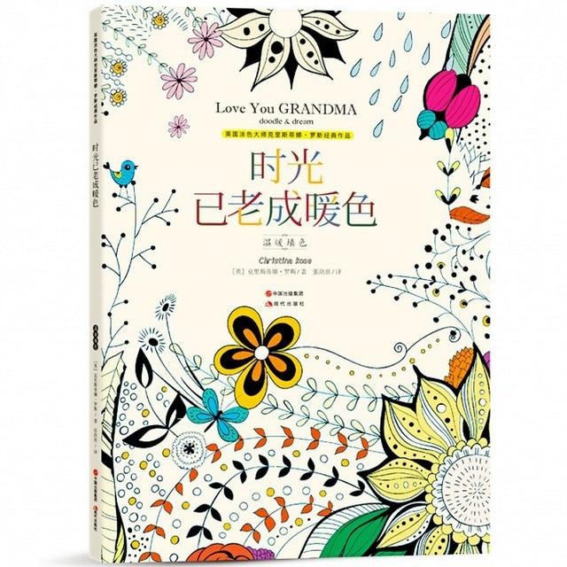 Amor abuela libros para colorear para adultos aliviar el estrés ...