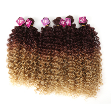 Synthetic Afro Kinky Curly Hair with Closure Lace