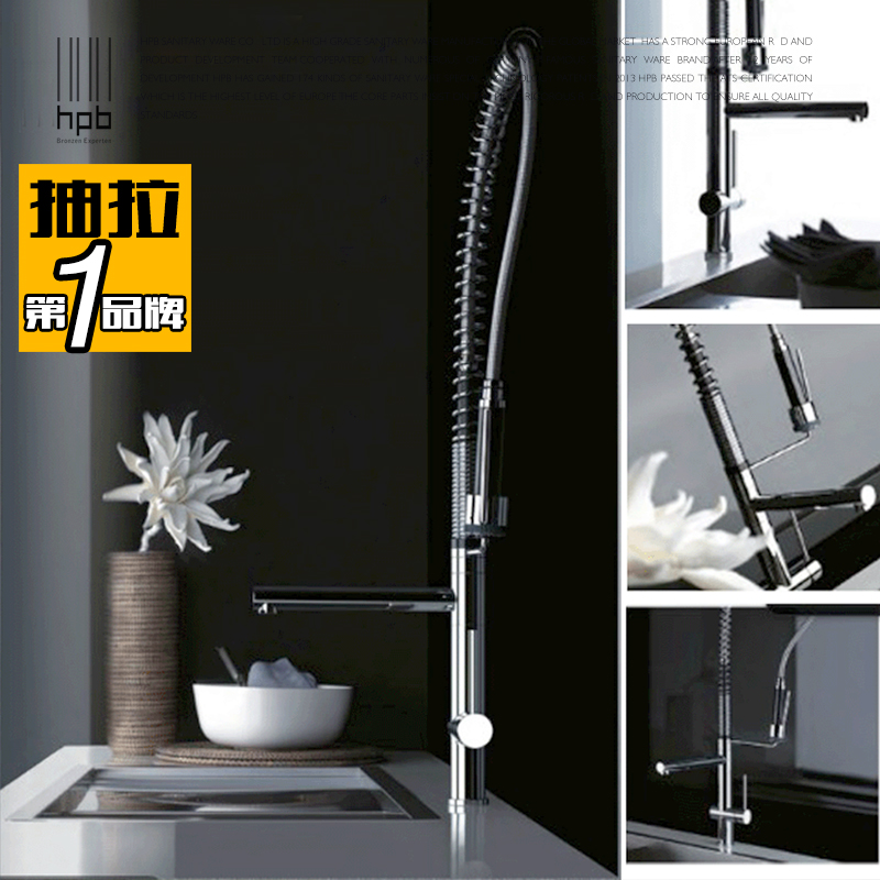 Wuhan copper pull type high hot and cold kitchen sink water sink faucet HP4107
