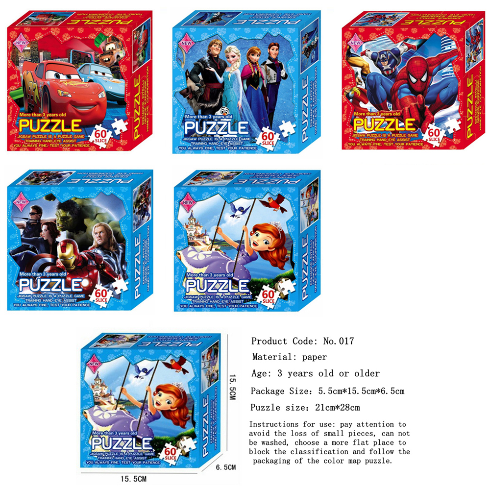 Paper Jigsaw Puzzles For Kids 16pcs/set 60 Pcs/set Paper Jigsaw With Puzzle Box Educational Toys For Children Baby Learning Toy