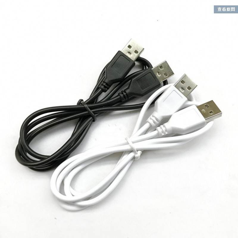 1PCS ,USB 2.0 A Male M To Male Double Male Data Transfer Charger Cable Cord 0.5M