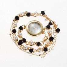 Cindiry Desigh Women's Luxury Pearl Flower Quartz Wristwatches Lady Bracelet Watch Fashion Relogio Feminino Wrist Watches P20