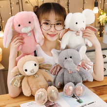 New 1Pc 40cm Cute Animal Plush Toy Mini Angel Elephant Rabbit Mouse Sheep Stuffed Doll Kids Toys Christmas Presents
