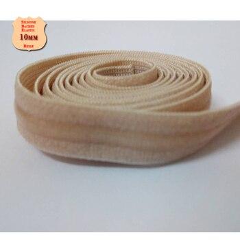 3/8 pollici beige Silicone Backed Pinza Elastica crafting e cucito tessitura per il reggiseno lingerie abiti prom dress cintura