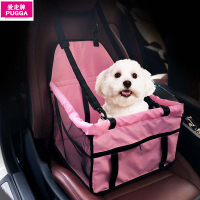 Hot Sale New Folding Washable Hammock Car Mat Seat Cover Bag Crate Storage Pocket For Dog