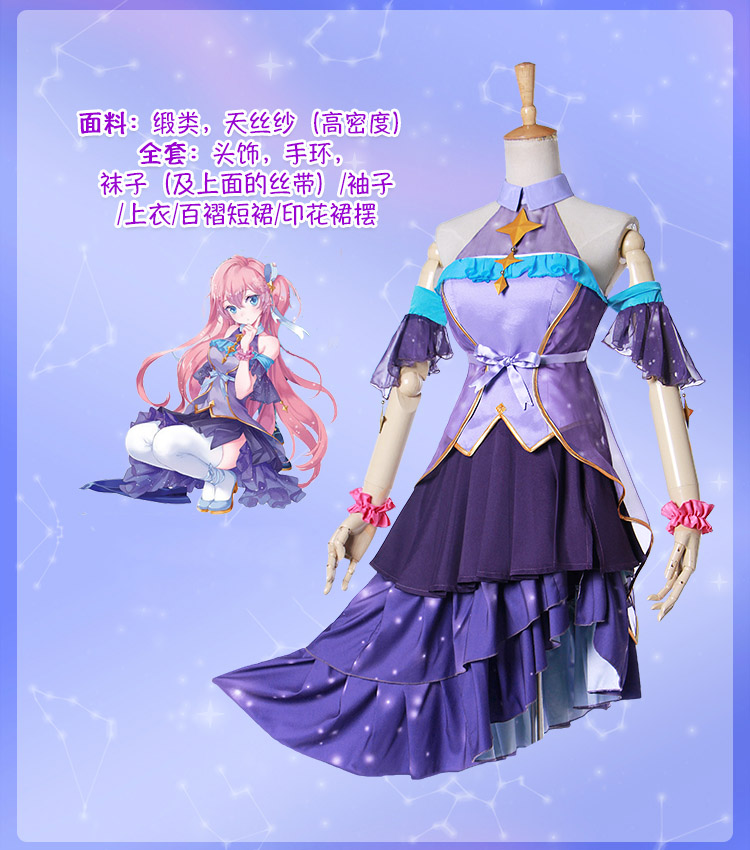 Anime! Anime Vocaloid Yuki Miku Star Snow Megurine Luka SJ uniform Lolita Dress Cosplay Costume Full Set 2017 NEW Free Shipping anime vocaloid snow miku kagamine rin lovely lolita dress uniform cosplay costume for women free shipping