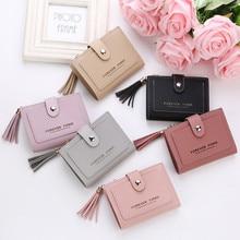 Высокое качество, модный короткий волшебный кошелек, простой ретро стиль, буквы, Одноцветный Кошелек для монет, кошелек для денег, Сумка с карманом, бренд