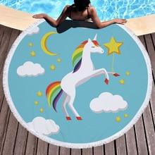 かわいい馬プリントユニコーンマイクロファイバー大ラウンドビーチタオルToallaマイクロファイバーテリー布タッセル付きビーチ毛布タオル