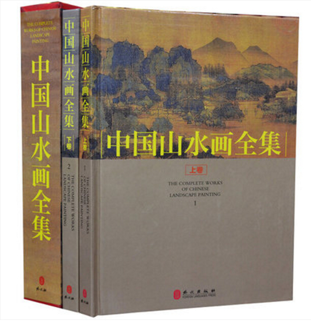 2 books/ set ,Chinese painting book :The Complete Works of Chinese Landscape Painting, art books for collection цена