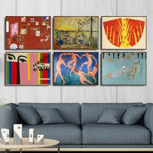 Canvas Hd Prints Modern Pictures Wall Art French Henri Matisse Painting Home Decor Modular Nordic Abstrct Poster For Living Room