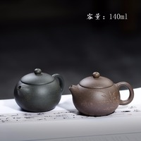 140ml Chinese Kung Fu Purple Clay Teapot tea gift Authentic Yixing China Famous Teapot master all handmade Zisha Tea pot