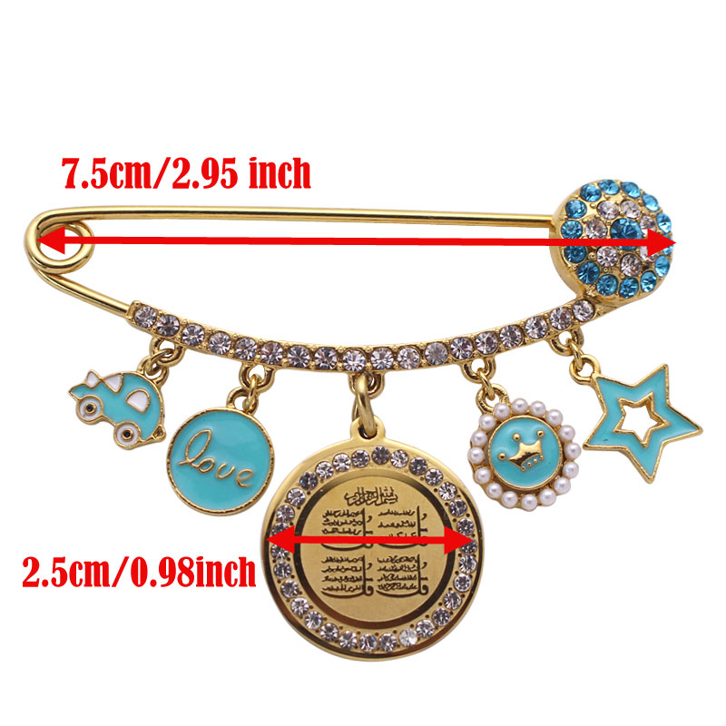 Image 2 - Allah four Qul suras Baby Pin Stainless steel brooch islam muslim jewelryBrooches