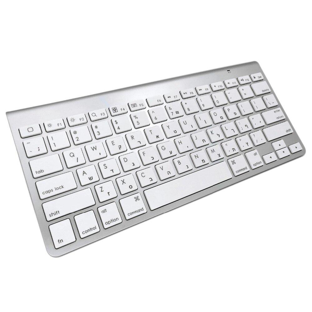 Hebrew Bluetooth Keyboard Ultra-Slim Mute Wireless Keyboard Scissor Key For Wireless Apple Keyboard Style For IOS WIN Android