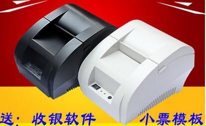 label barcode printer thermal label printer 20mm to 58mm thermal barcode printer free shipping