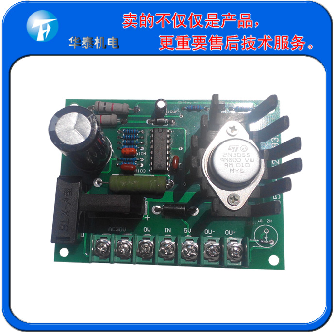 цена на 30V-2A, 3A Manual Tension Control Plate, Control Plate Separator, Magnetic Particle Clutch Brake