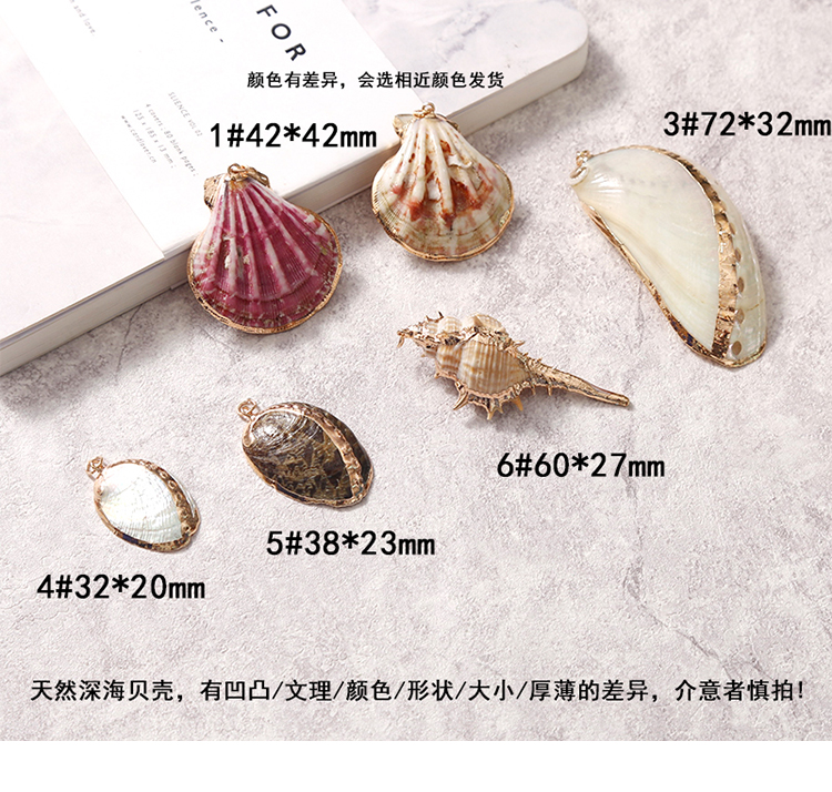 5pcs/lot Nautical Ocean Sea Shell Conch scallop Charms Colorful Pendant for Seaside vacation Jewelry accessories DIY Necklace