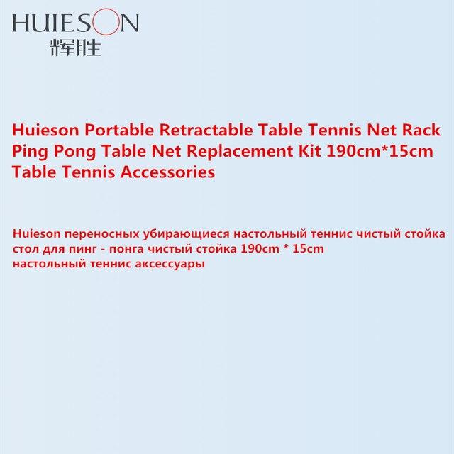 401a673cd Huieson Portátil Retrátil Rack de Rede De Tênis De Mesa Ping Pong Ténis de Mesa  Net
