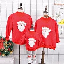 Popular Matching Christmas Sweaters-Buy Cheap Matching Christmas ...